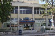 Προσλήψεις για την καθαριότητα των κτιρίων του ΟΑΕΔ - 19 θέσεις στη Λάρισα