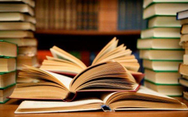 Ανοίγουν σταδιακά οι Περιφερειακές Βιβλιοθήκες