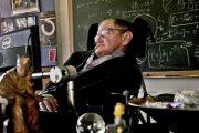 Αυτό ήταν το μεγάλο μυστήριο που δεν μπορούσε να λύσει ο Στίβεν Χόκινγκ
