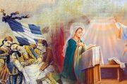 Γιορτή των κατηχητικών σχολείων της Ιεράς Μητρόπολης