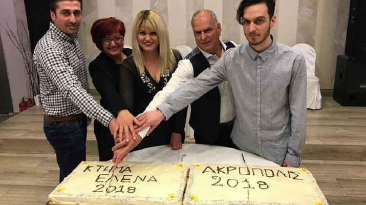 Βολιώτης κέρδισε 61.558 ευρώ στο Τζόκερ