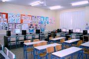 5,5 εκ. ευρώ για σχολικό εξοπλισμό στις μονάδες της Θεσσαλίας