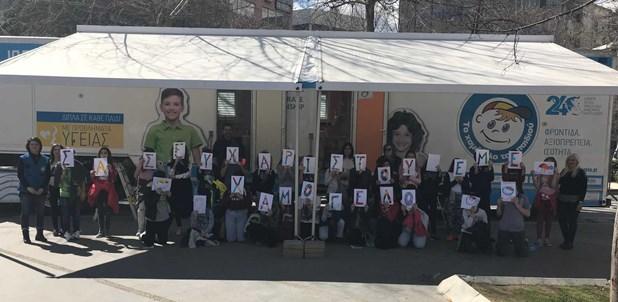 849 δωρεάν προληπτικές εξετάσεις στα παιδιά της Λάρισας