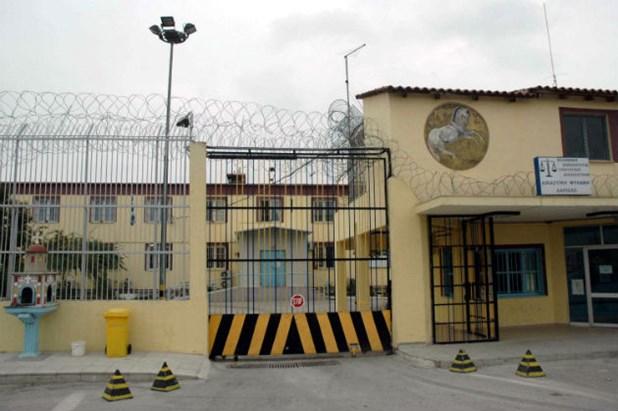 Σε εξέλιξη η ΕΔΕ για το θάνατο του 26χρονου κρατούμενου στη Λάρισα