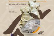 Ημερίδα για τα μνημεία και την τουριστική ανάπτυξη στο Διαχρονικό Μουσείο