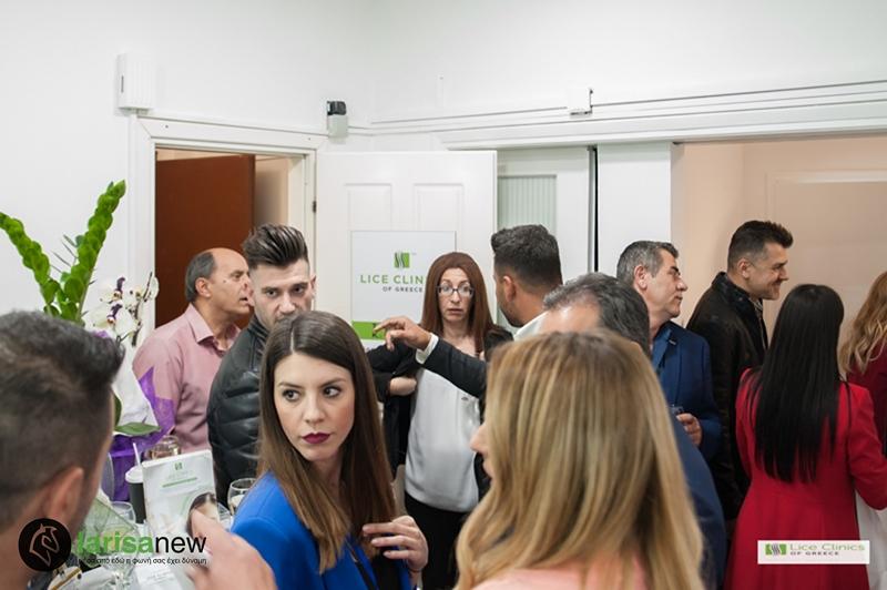 Εγκαίνια ιατρικού κέντρου καταπολέμησης ψειρών της Lice Clinics of Greece στην Λάρισα (Δείτε photos)