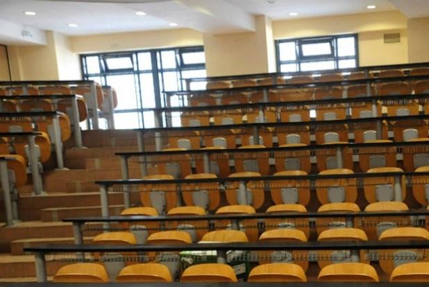Ευρεία σύσκεψη για τη συνένωση Πανεπιστημίου και ΤΕΙ Θεσσαλίας