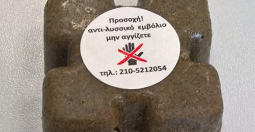 Ρίψη εμβολίων στη Θεσσαλία για τη λύσσα των αλεπούδων