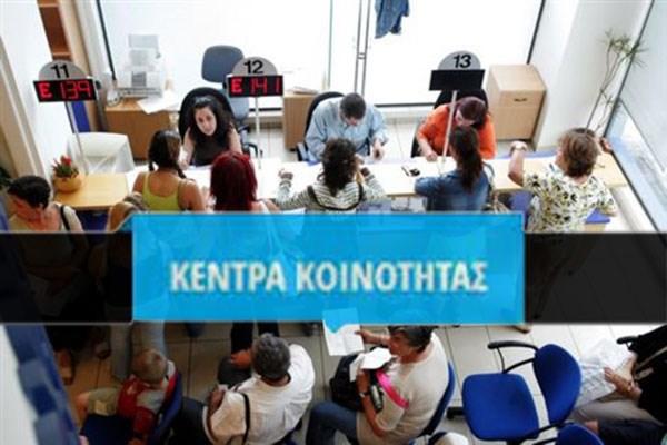 «Σχολείο ανοικτό στην κοινωνία» και φέτος στη Λάρισα