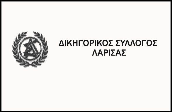 ΔΙΑΚΟΠΕΣ ΝΕΡΟΥ ΤΟ ΣΑΒΒΑΤΟ ΣΤΗ ΛΑΡΙΣΑ