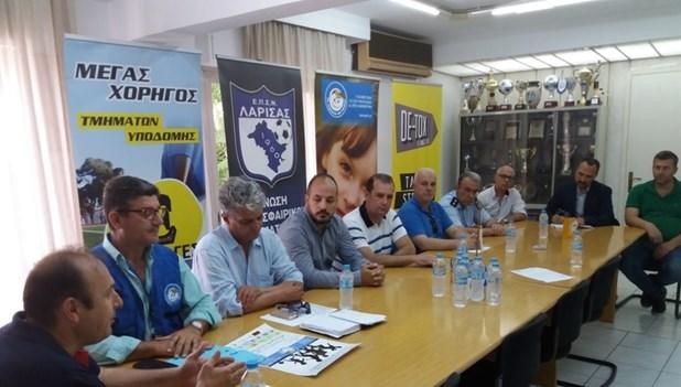 Τουρνουά ποδοσφαίρου στη Λάρισα για «Το Χαμόγελο του Παιδιού»