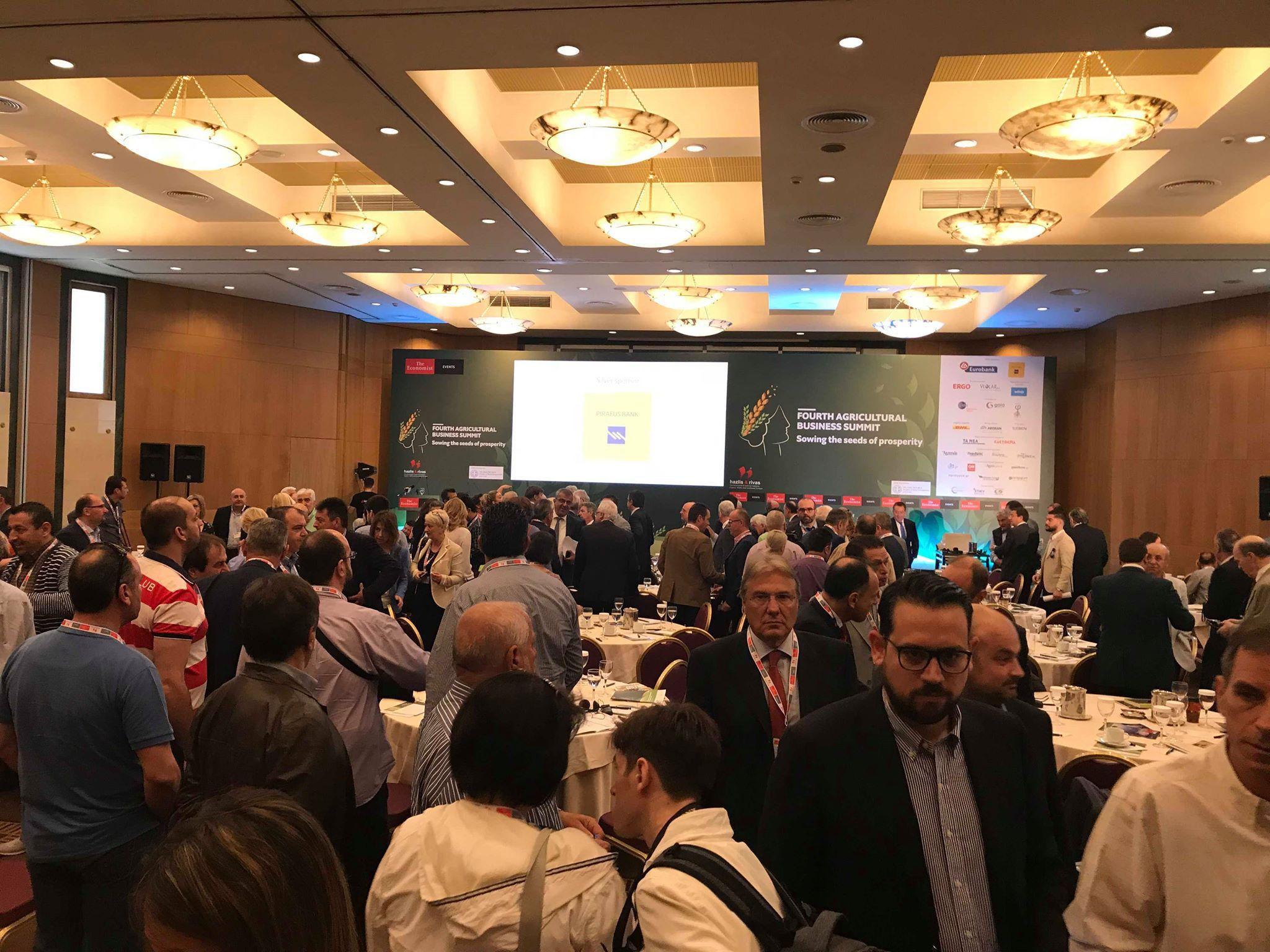 4ο Συνέδριο του Economist στη Λάρισα (Φώτο)