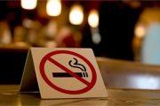 Aντικαπνιστική βραδιά στο Γαλλικό Ινστιτούτο Λάρισας