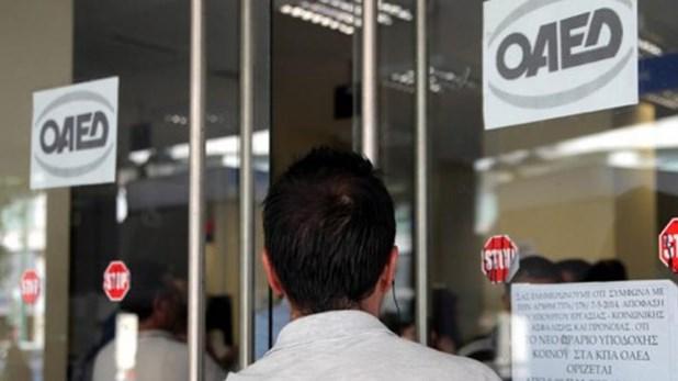 ΟΑΕΔ: Πρόγραμμα δεύτερης επιχειρηματικής ευκαιρίας για 5.000 ανέργων