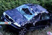 Εικόνες-σοκ από το αυτοκίνητο που έπεσε σε γκρεμό στα Τρίκαλα -Εχασε τη ζωή του αγοράκι 13 μηνών