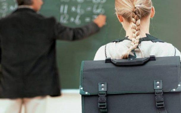 Λάρισα: 19 χρόνια κάθειρξη σε δάσκαλο που «πείραζε» μαθήτριες