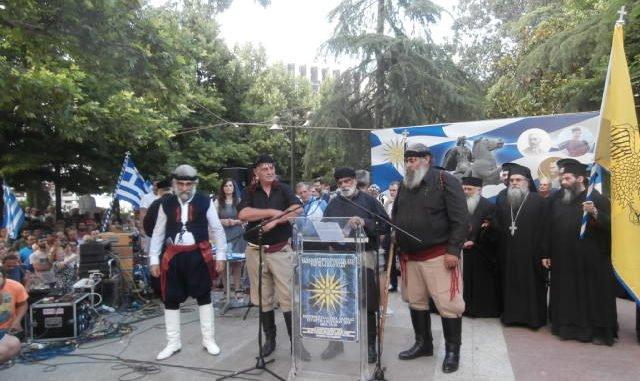 Δείτε ΦΩΤΟ από το συλλαλητήριο για τη Μακεδονία στη Λάρισα-  «Βούλιαξε» η κεντρική πλατεία