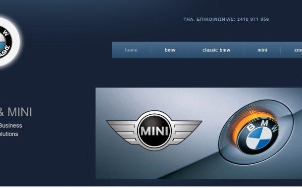 ΕΥΘΥΜΙΑΔΗΣ BMW εισαγωγή καινούργιων και μεταχειρισμένων ανταλλακτικών BMW & MINI