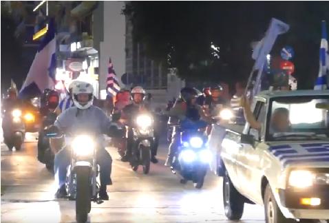 Νέα μηχανοκίνητη πορεία στη Λάρισα για το Μακεδονικό