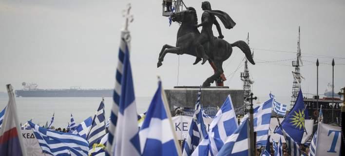 Νέα συγκέντρωση και πορεία για τη Μακεδονία σήμερα στη Θεσσαλονίκη