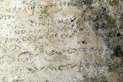 Τεράστια ανακάλυψη η πήλινη πλάκα με τους στίχους της Οδύσσειας στην Αρχαία Ολυμπία
