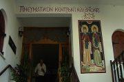 Eγκαινιάστηκε Εκκλησιαστικό Μουσείο στην Αγιά