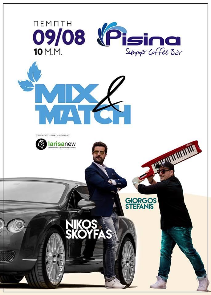 To event του καλοκαιριού που δεν χάνεται: Το γνωστό MIX&MATCH Σκούφα & Στεφανή στο Pisina Summer Coffee Bar