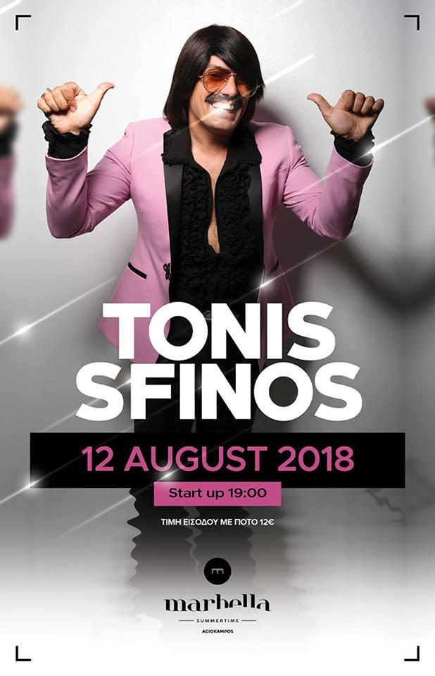 12/08/2018: O Tonis Sfinos στο Marbella Summertime στον Αγιόκαμπο Λάρισας