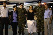 Τι έγραψε ο διεθνής Τύπος για την απελευθέρωση των δύο Ελλήνων στρατιωτικών