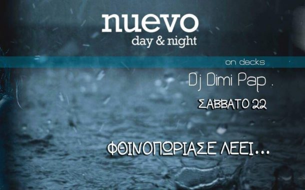 Σαββατιάτικο party στο Nuevo Day & Night στους Γόννους Λάρισας με τον Dj Dimi Pap