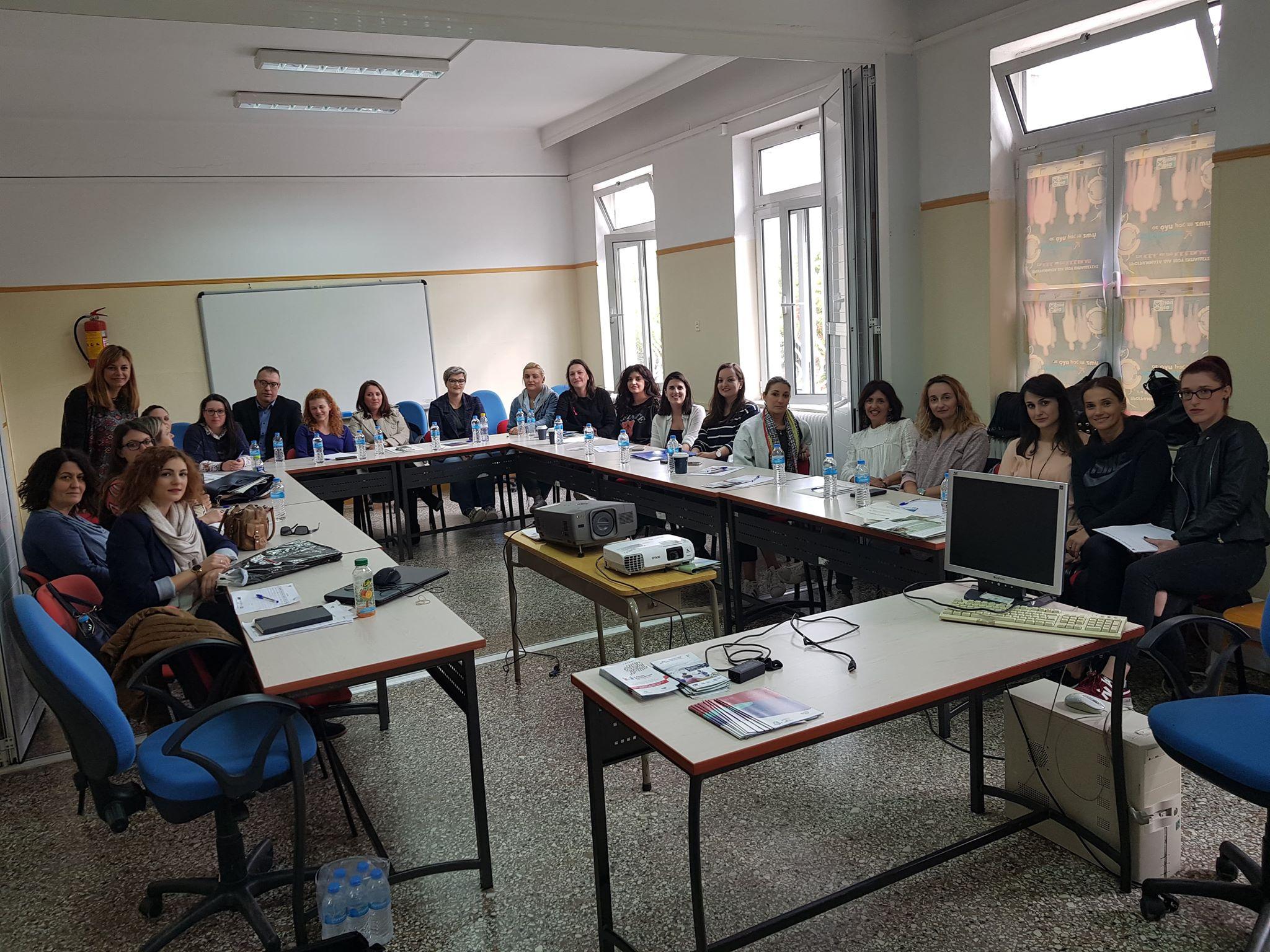 Συνάντηση εργασίας των Κέντρων Κοινότητας Θεσσαλίας με το Πανεπιστήμιο Θεσσαλίας στη Λάρισα