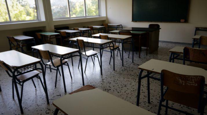 Κλειστά τα σχολεία την Τετάρτη, 7 Νοεμβρίου