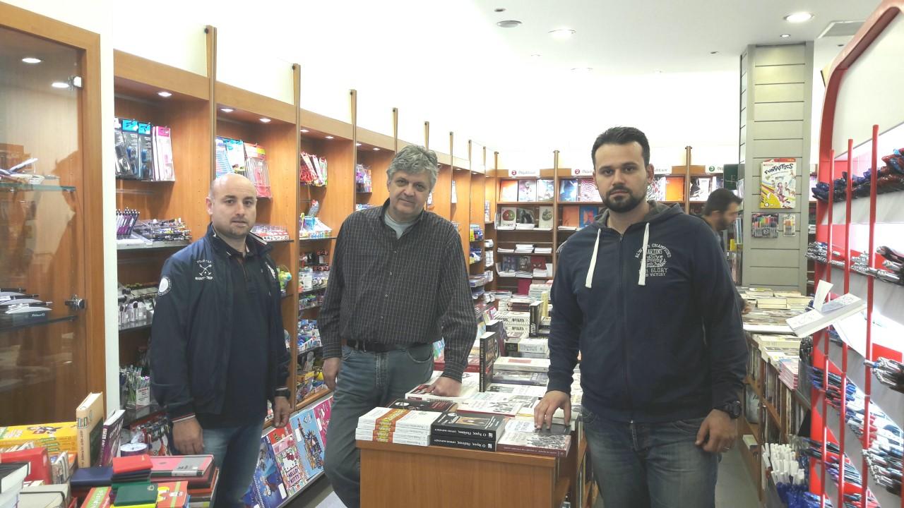 Σημαντική προσφορά του βιβλιοπωλείου ΚΑΛΤΣΑΣ στο Κοινωνικό Παντοπωλείο Λάρισας