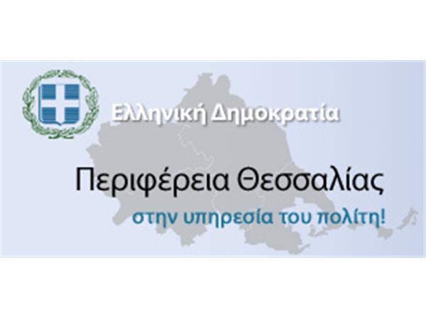 Παράτασης υποβολής παραστατικών συμμόρφωσης ειδικών διατάξεων για το έτος εφαρμογής 2018 της Δράσης 10.1.08 (ΚΟΜΦΟΥΖΙΟ) του Μέτρου 10 «Γεωργοπεριβαλλοντικά και κλιματικά μέτρα»
