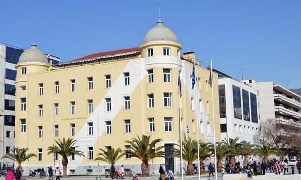 Με 547 σχόλια ολοκληρώθηκε η διαβούλευση για το νέο Πανεπιστήμιο Θεσσαλίας