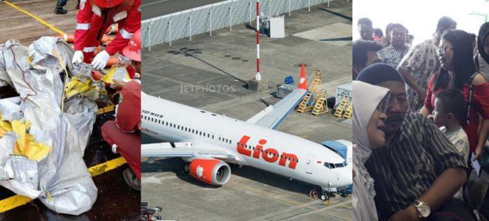 Συνετρίβη στη θάλασσα, στην Ινδονησία, αεροσκάφος με 189 επιβαίνοντες