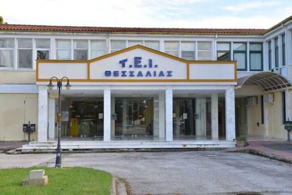 Απορρίπτει η Λάρισα την πρόταση Γαβρόγλου για το νέο Πανεπιστήμιο Θεσσαλίας