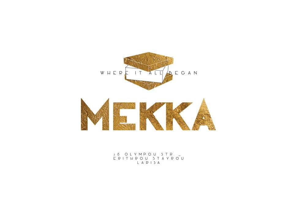 """Την """"Μέκκα"""" της διασκέδασης στη Λάρισα θα την βρεις στην Ολύμπου 28!"""