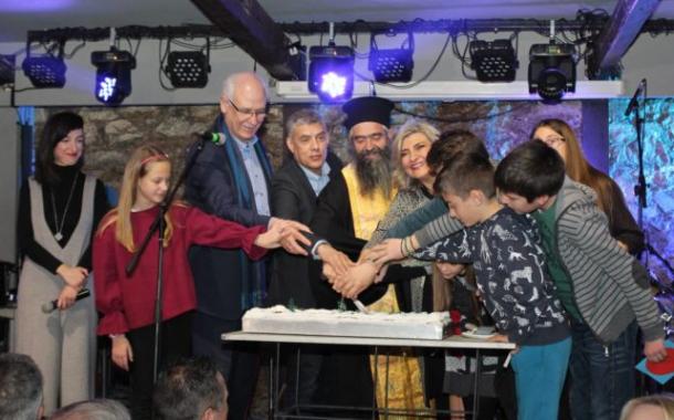 Πλήθος κόσμου στην κοπή πίτας του Κέντρου Πρόληψης του ΟΚΑΝΑ στη Λάρισα (ΦΩΤΟ)