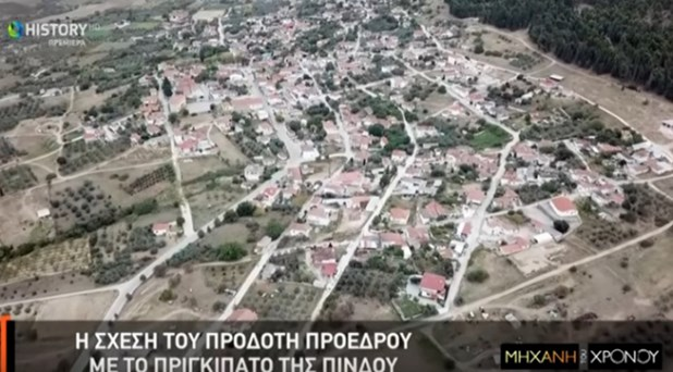 Mηχανή του Χρόνου: Το ντοκιμαντέρ για το Ολοκαύτωμα του Δομένικου (Βίντεο)