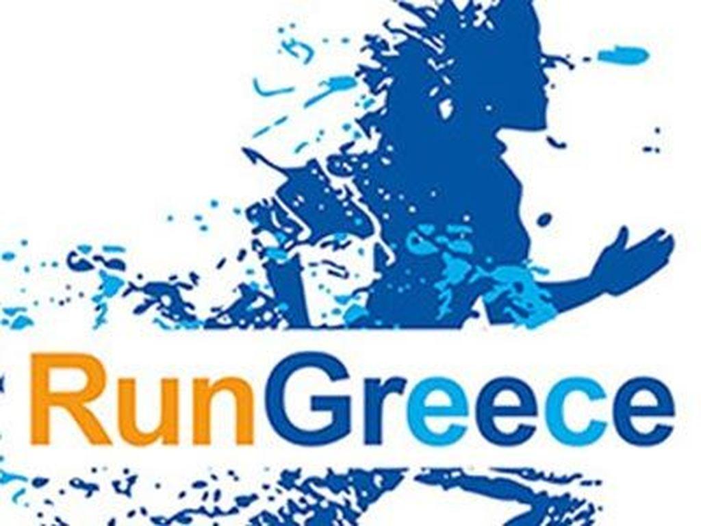 Το Run Greece στη Λάρισα στις 31 Μαρτίου