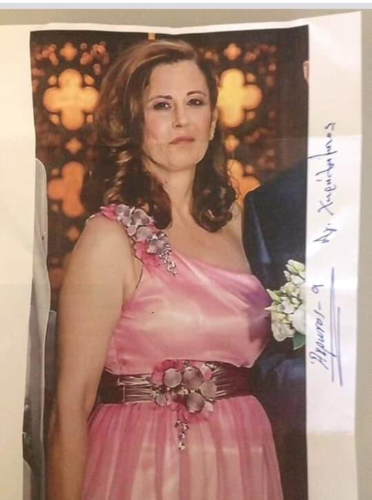 Αγνοείται γυναίκα στην Λάρισα-Έκκληση από τους συγγενείς της μέσω facebook