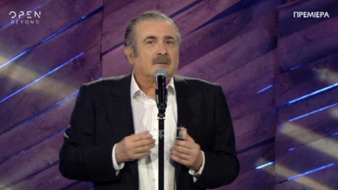 Αλ Τσαντίρι Νιουζ: Έκανε πρεμιέρα ο Λάκης Λαζόπουλος!