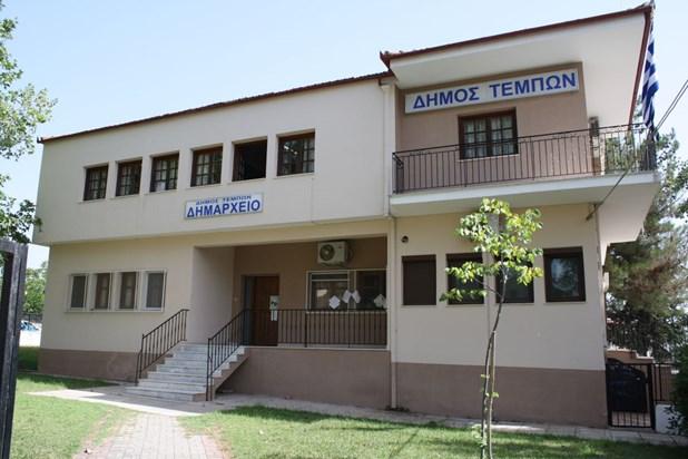 Προσλήψεις 7 ατόμων στο δήμο Τεμπών