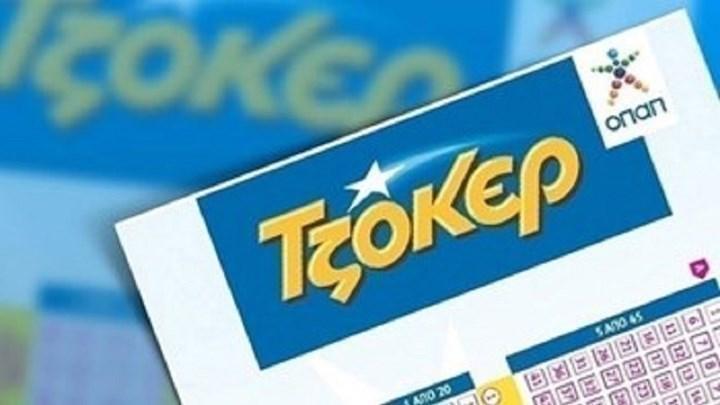 Τζόκερ: Σε ποια περιοχή παίχτηκε το τυχερό δελτίο των 1,77 εκατ. ευρώ