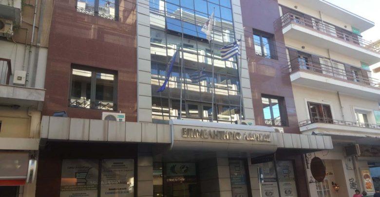 """Σεμινάριο: """"Πωλήσεις μέσω socialmedia""""από το Επιμελητήριο Λάρισας"""
