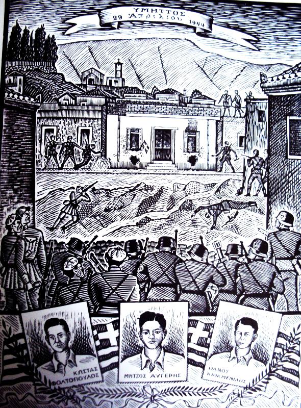 Η 28η Απριλίου 1944 και το «Κάστρο του Υμηττού»
