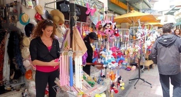 Το ωράριο της αγοράς σήμερα Μ. Τετάρτη και μέχρι το Μ. Σάββατο στη Λάρισα