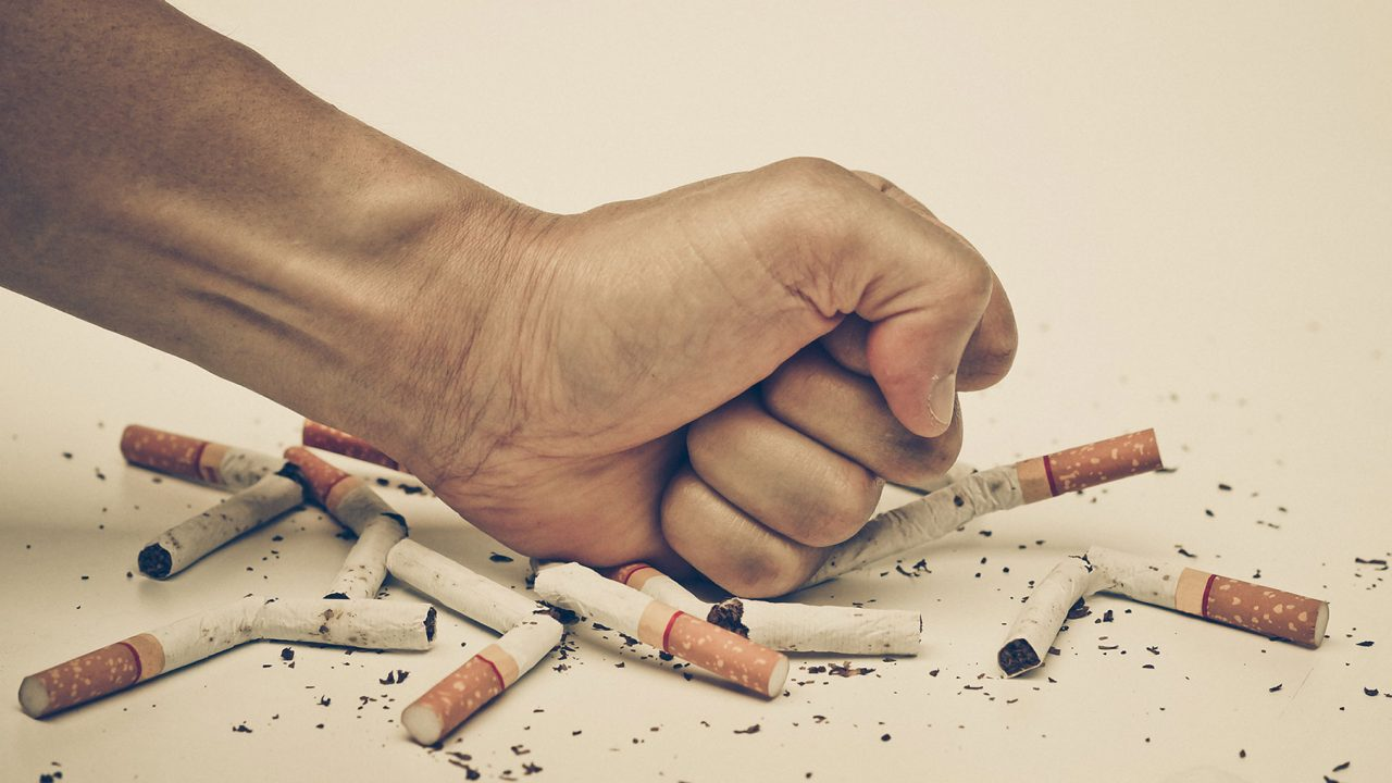Κάπνισμα: H ελληνική μέθοδος για να το κόψετε