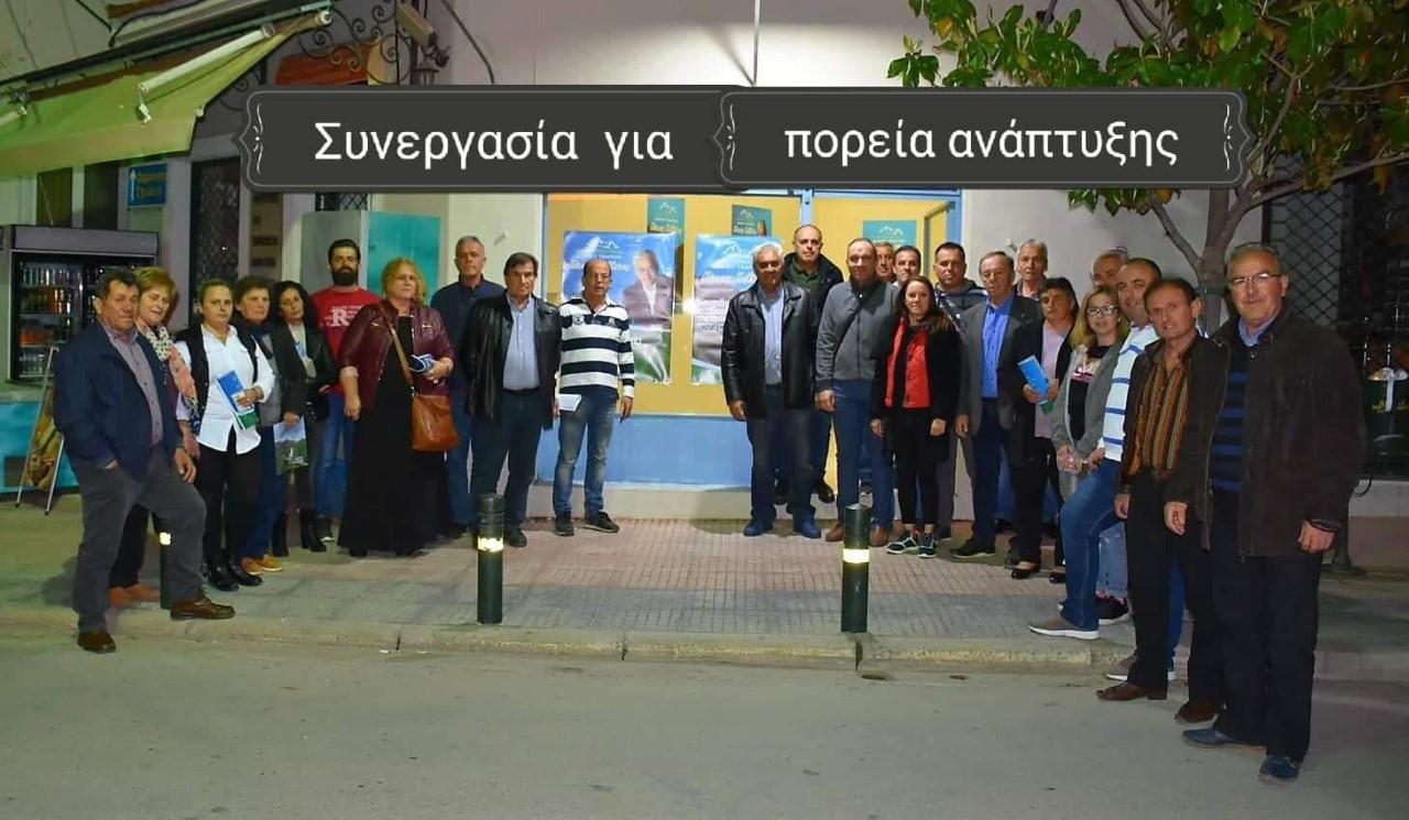 Με τους υποψηφίους του Συνδυασμού «Συνεργασία Για Πορεία Ανάπτυξης» της Δ.Ε Νέσσωνος συναντήθηκε ο Δήμαρχος Τεμπών και εκ νέου υποψήφιος κ.Κώστας Κολλάτος